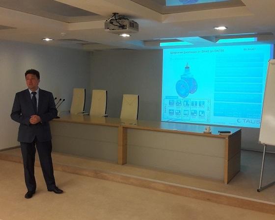 Бизнес-центр Группы ПОЛИПЛАСТИК представляет новые задвижки INFINITY
